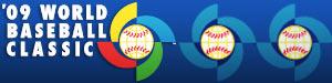 09 world baseball classic banner