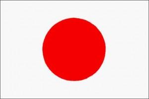 japan flag 300x200