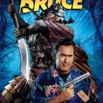 DVD Pick of the Week 2/10/2009