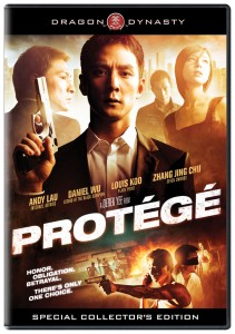 protege box 211x300