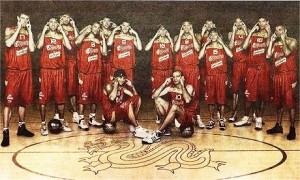 racist spanish basketball team photo 300x180