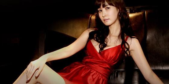 Lee Da Hae 560x280