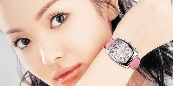 Song Hye Gyo 560x280