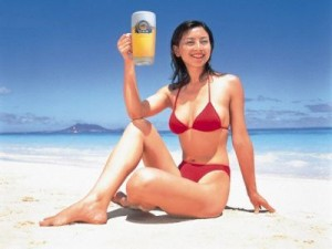 beer advertising japan thumb 300x225