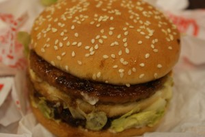 bulgogi burger 2 300x200
