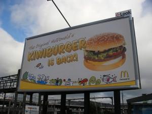 kiwiburger 300x225
