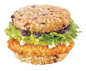 mcrice burger 300x245