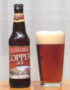 copper ale 234x300