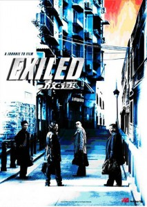 Exiled 213x299