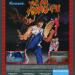 Yie Ar Kung Fu flyer 75x75