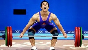 grunting gym grunt1 300x173