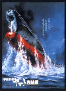 yamato poster1