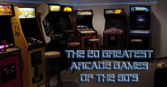 Arcade2 e1437627455136 560x293