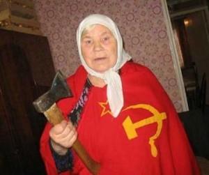 grandma 300x251