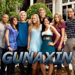 Gunaxin Show #26 – Ashlee and Sahar from The Real World : New Orleans