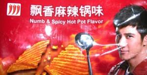 hot pot 300x154