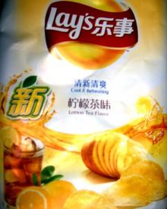 lemon tea 241x300