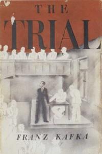 trial 200x300