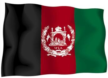 afghanistan flag wave2 e1283653393867