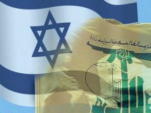 israel hezbollah flags 300x225