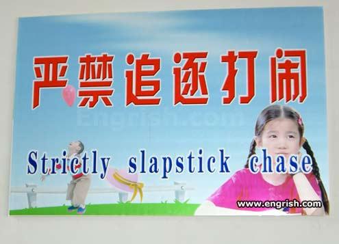 strictly slapstick chase