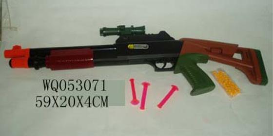 Electro Gun 560x280