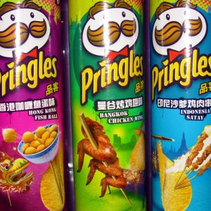 Top Ten Pringles Potato Chips in China