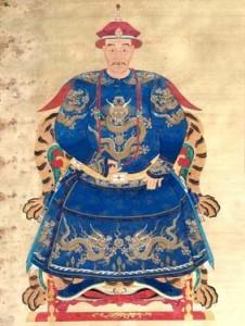 Wu Sangui 226x300