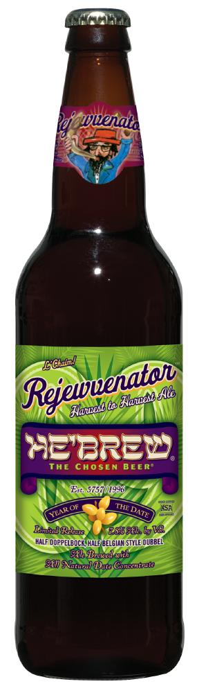 rejewvenator beer