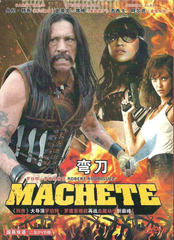 machete 001 560x773