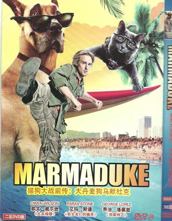 marmaduke 001 560x717