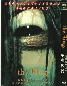 ring 003 235x300