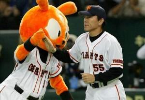 Hideki Matsui Played for the Yomiuri Giants 300x207
