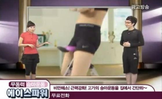 korea header 560x344