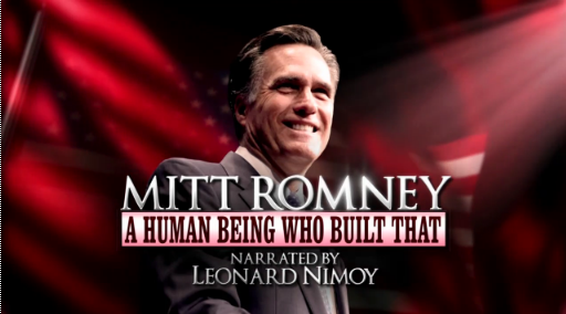 Romney Built That e1346399555531