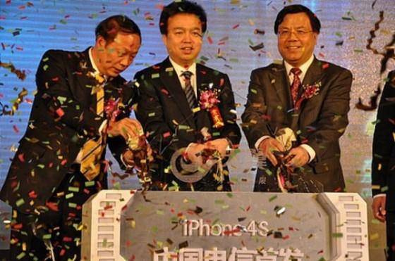 iphone 4s china telecom 560x371