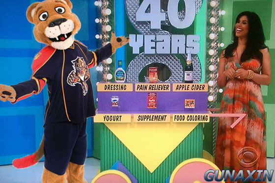 Florida Panthers Mascot Stanley Price is Right