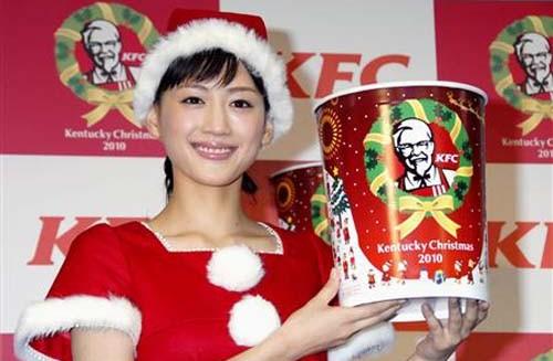 KFC e1355418349894