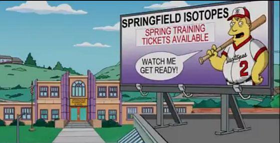 Spring training starts