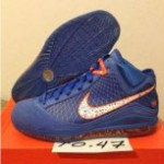 eBay's Most Expensive Nikes