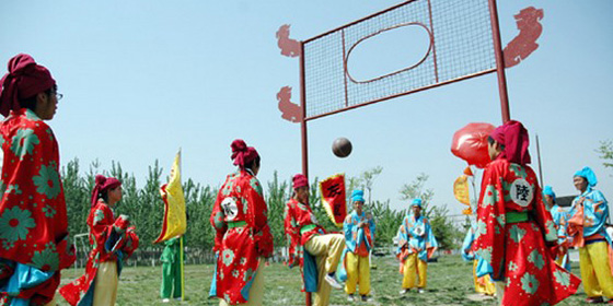 Ancient Chinese Football