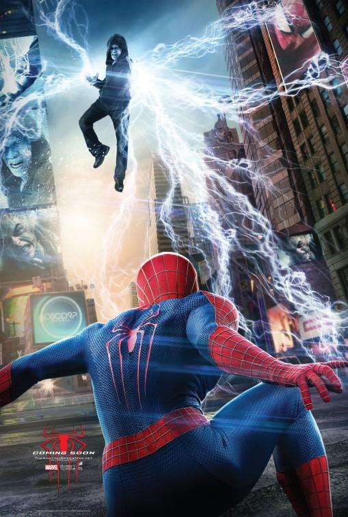amazing spiderman two ver7