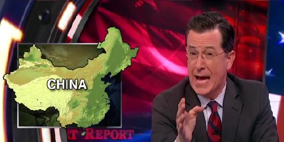 Colbert Deport