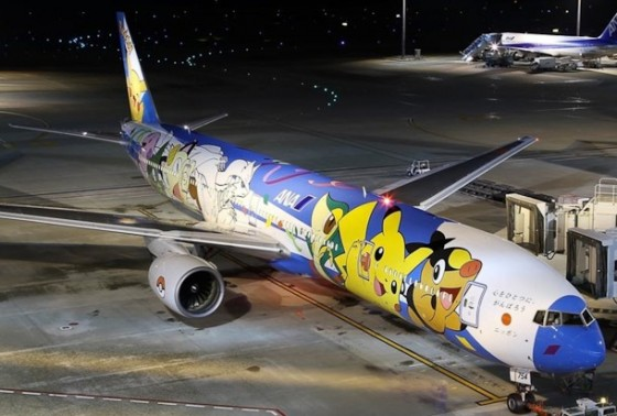 Pokemon Plane Jet Japan World Cup 03 560x378