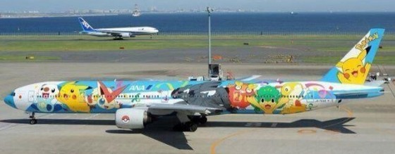 Pokemon Plane Jet Japan World Cup 041 560x218