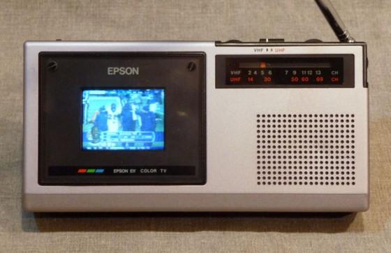 EpsonET 10TelevisionFront 560x363