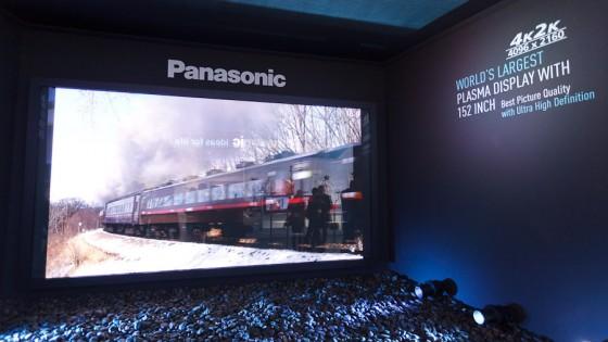 Panasonic TV 560x315