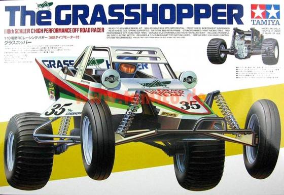 Tamiya Grasshopper BoxArt 560x384