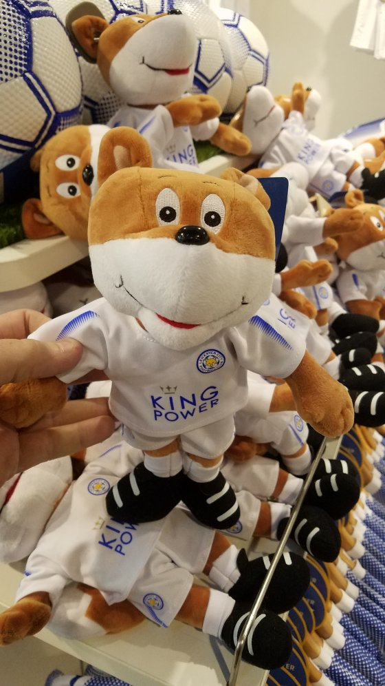 The Leicester City Foxes Plush at the King Power Stadium Store e1535120653430 560x996