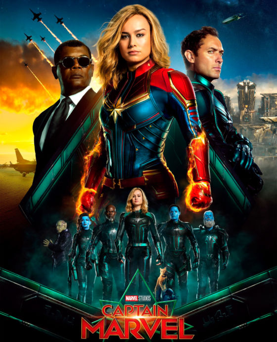 Captain Marvel Poster 560x692